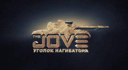Скачать Моды от Джова 1.14.0 (Модпак Jove расширенный) торрент
