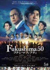 Скачать Атомные самураи (2020) торрент