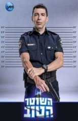 Скачать Хороший Полицейский (3 сезон) торрент
