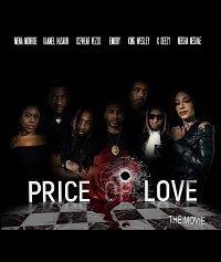 Цена любви (2020)