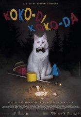 Скачать Коко-ди Коко-да (2019) торрент