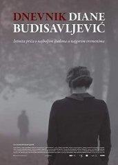 Скачать Дневник Дианы Будисавлевич (2019) торрент