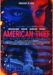 Американский вор (2020) скачать торрент