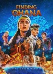 Охана: В поисках сокровища (2021) скачать торрент