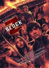 Блок Зет (2020) скачать торрент