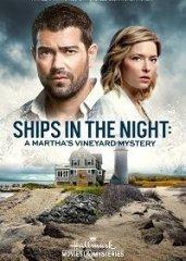 Скачать Расследования на Мартас-Винъярде: Корабли в ночи (2021) торрент