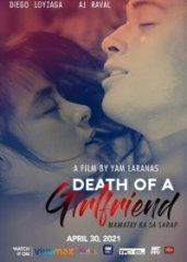 Скачать Смерть подружки (2021) торрент