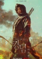 Скачать Королевство зомби: История Ашинь (2021) торрент