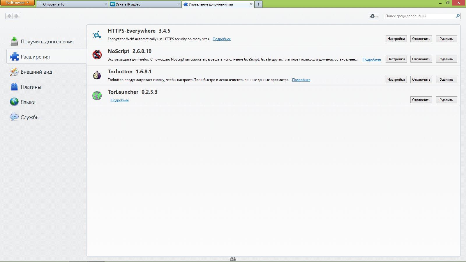 Тор браузер системные требования hydraruzxpnew4af браузер даркнет hydraruzxpnew4af