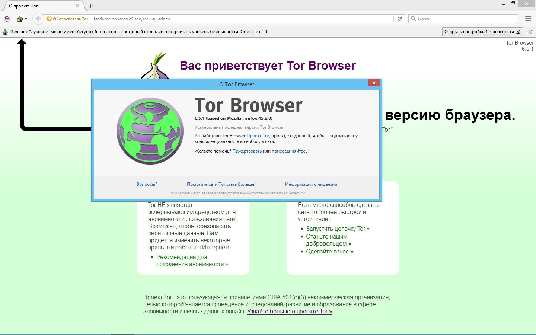 Тор браузер системные требования скачать tor browser для андроида hidra